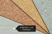 Линолеум арт 116/906 КМ-2