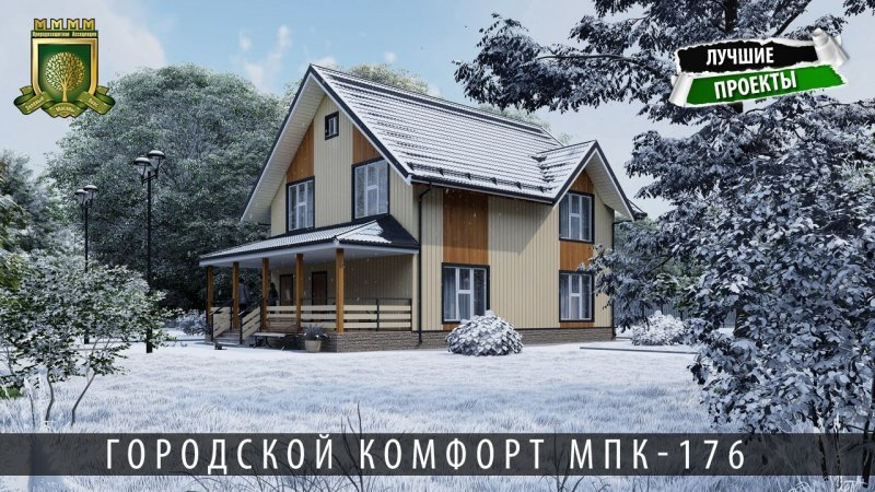 Дом по каркасной технологии МПК-176