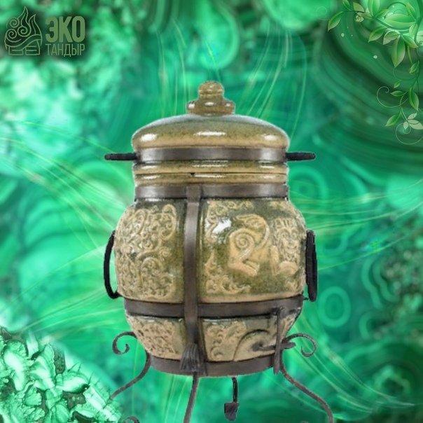 Тандыр Арслан (цвет малахит)