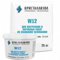 Проникающая гидроизоляция - Кристаллизол W12