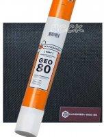Термофиксированный геотекстиль Наноизол Гео-80 80м2 шир 1.6 м