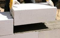 Газосиликатные блоки, газоблоки