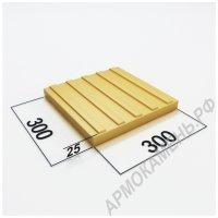 Тактильная плитка бетонная 300x300x30 мм