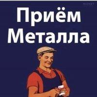 Металлолом, цветной лом, кабель б/у, демонтаж и вывоз металла, прием металла в Москве и обл