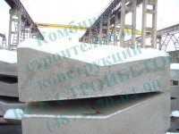 Лоток прикромочный Б1-20-50   Б1-20-75   Б1-22-75   Б1-18-50 Серия 3.503.1-66
