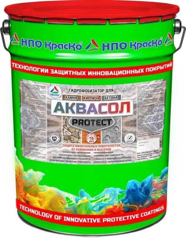 Аквасол Protect — гидрофобизатор для защиты бетона, камня и кирпича, 20л