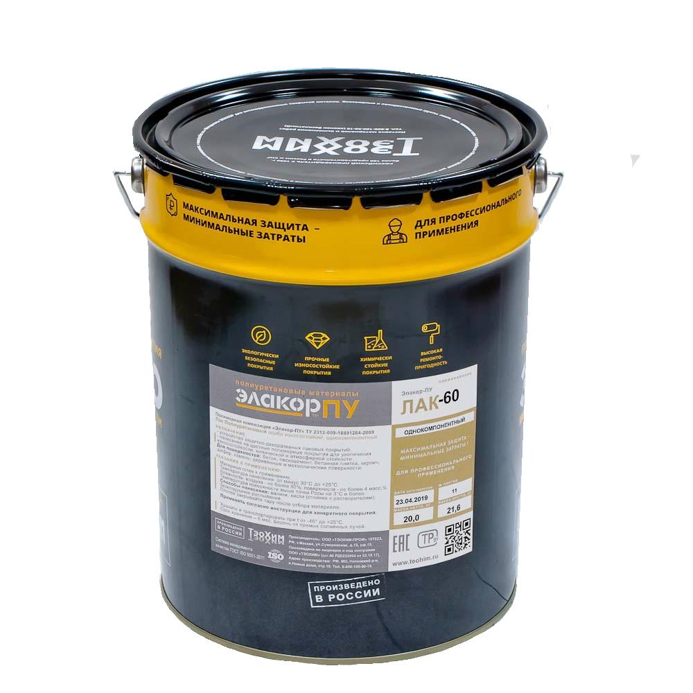 Купить полиуретановые лаки для бетона волгоград купить бетон с доставкой