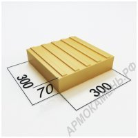 Тактильная плитка бетонная 300x300x70 мм