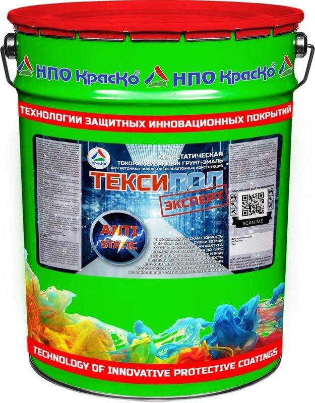 Тексипол Эксперт Антистатик — антистатическая грунт-эмаль для окрашивания бетонных полов, 20кг