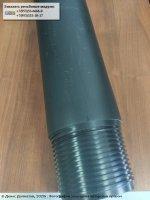 Модуль резьбовой ПНД Ø160 х 14,6мм