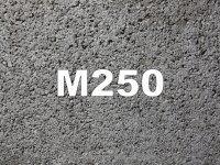 Бетон М-250 (БСГ В20) П2-П4