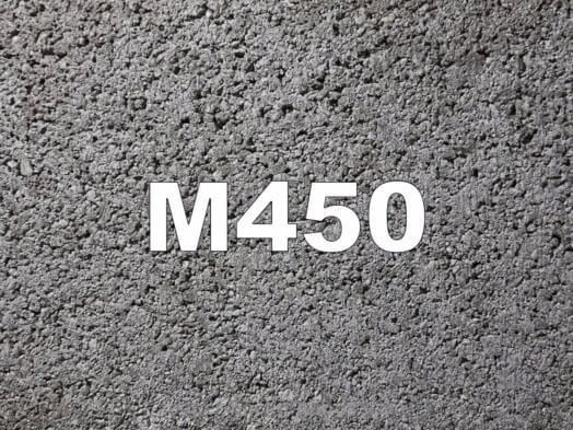 Бетон М-450 (БСГ В35) П2-П4