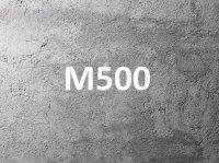 Бетон М-500 (БСГ В40) П2-П4