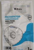 Респиратор полумаска с клапаном WALL 95HK FFP2 NR D