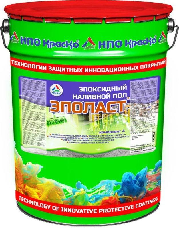 Эполаст — эпоксидный химически стойкий наливной пол. Тара 30кг