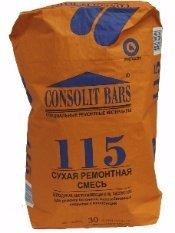 Consolit Bars 115