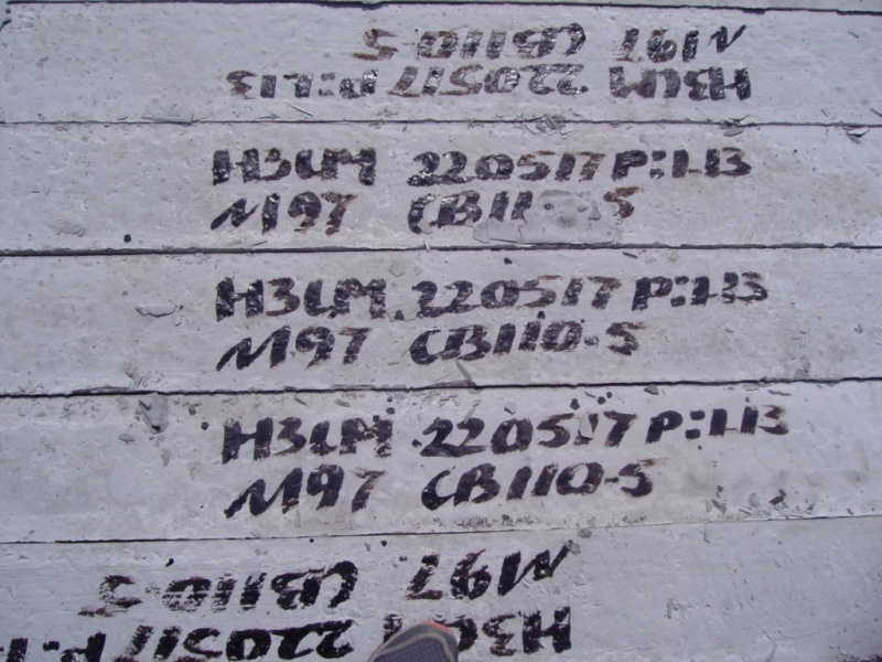 СВ 110-5