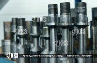 Поставка запчастей компрессоров и компрессорных станций. Сервис. Ремонт.
