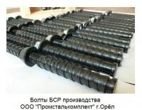 Болт БСР ГОСТ 28778-90 изготовление болтов анкерных