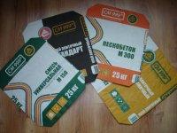 Бумажные мешки от производителя,логотип на бумажные мешки