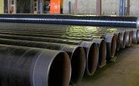 Труба стальная электросварная 530х10, в ВУС изоляции