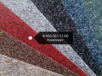 Ковролин коммерческий арт 497/440