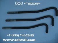 Фундаментный болт 1.2 М20х800 ГОСТ 24379.1-2012 сталь 3