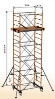 Вышка тура строительная ПРОФИ 120