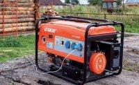 Самая выгодная аренда дизельных генераторов и другого электрооборудования