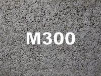 Бетон М-300 (БСГ В22.5) П2-П4