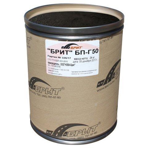 БП Г-50 герметик аэродромный