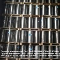 Порошок алюминиево-магниевый ПАМ-3   ГОСТ 5593-78