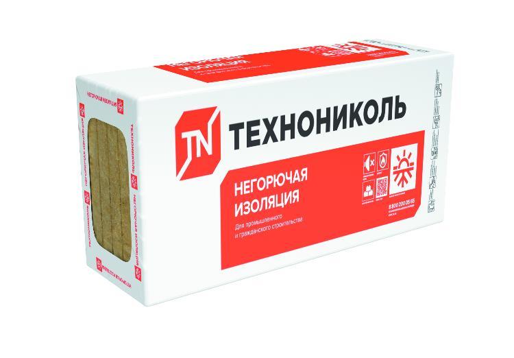 Экструдированный пенополистирол Пеноплекс 50 мм