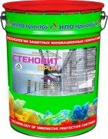 Стеновит Пром – промышленная влагостойкая эмаль для стен без запаха, 22кг