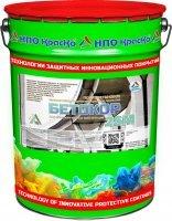 Бетокор 2SM — полиуретановое износостойкое гидроизоляционное покрытие для железобетонных конструкций, 20кг