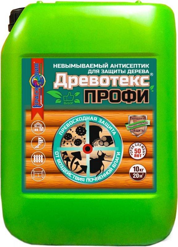 Древотекс Профи — профессиональный антисептик для защиты древесины, 20кг