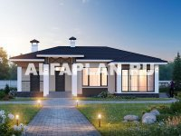 """Проект дома 316A """"Теплый очаг"""" - экономичный одноэтажный дом"""