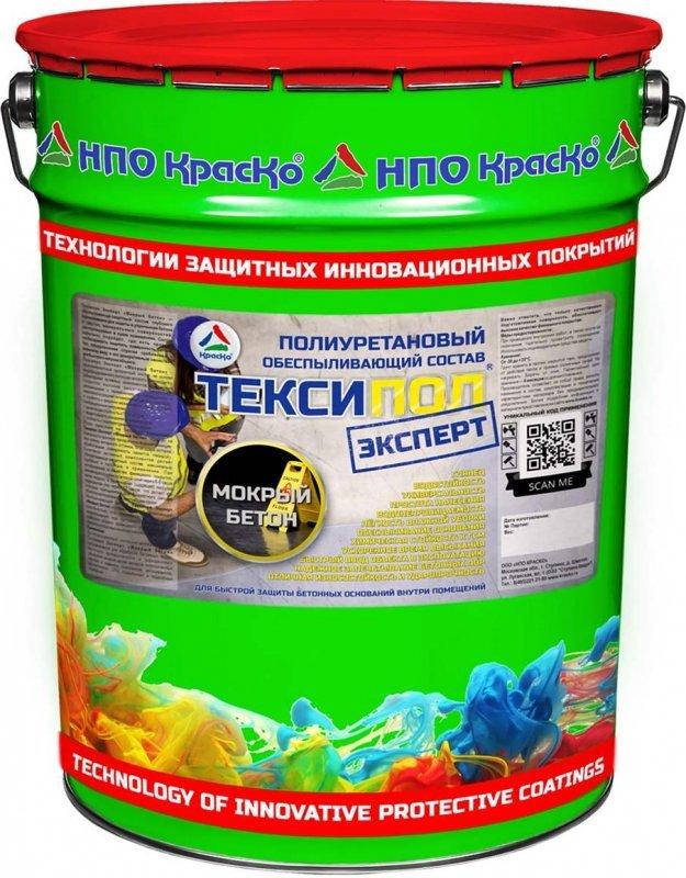 Тексипол Эксперт «Мокрый бетон» — обеспыливающе-защитный состав глубокого проникновения