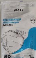 Респиратор полумаска WALL 95E FFP2 NR D