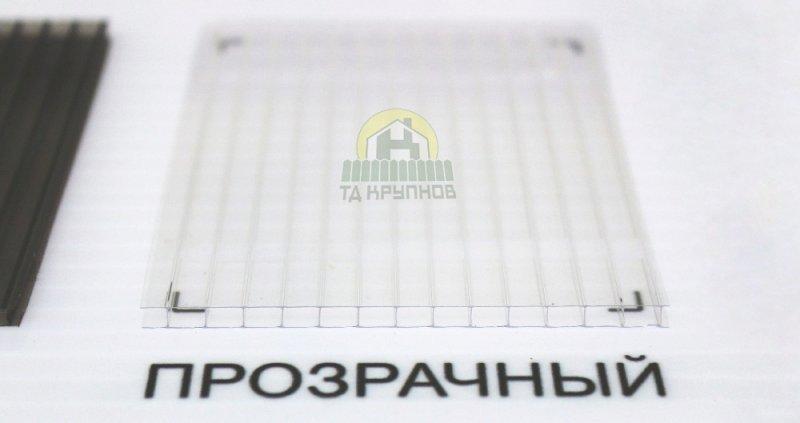 Сотовый поликарбонат 6 мм прозрачный