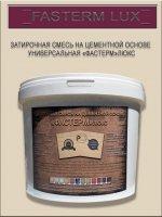 Затирочная смесь шовная для термопанелей и клинкерной плитки на цем.основе цветная