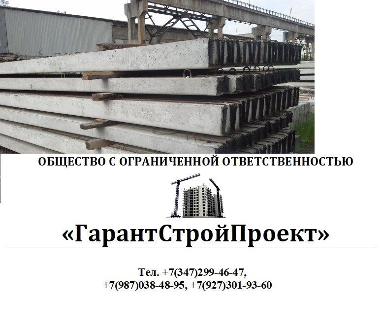 установка доставка ж/б опор ЛЭП СВ