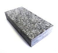 Брусчатка лабрадорит от 2450 руб/кв.м