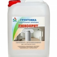 Люксорит-Грунт - акриловая грунтовка для внутренних работ. Тара 10кг
