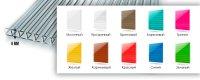 Сотовый поликарбонат 6 мм цветной( 1,0 кг/м2)