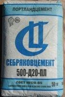 цемент в мешке(45-50кг)