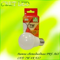 Лампа светодиодная PRE A55 LED 7W 4K E27