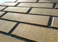 Средство защищающее ваш фасад от воды и загрязнений!