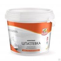 Шпатлевка акриловая для стен и потолков OLECOLOR 0,9 кг