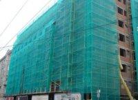 ЗУС защитные улавливающие системы, фасадные сетки.